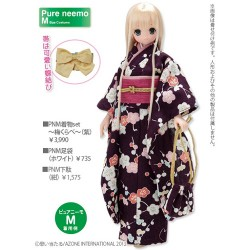 AZONE/Pureneemo Original Costume/PNM088【1/6サイズドール用】PNM足袋