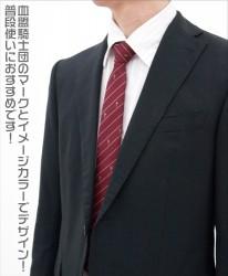 ソードアート・オンライン/ソードアート・オンライン/アスナネクタイ