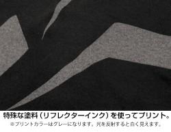 とある魔術の禁書目録/劇場版 とある魔術の禁書目録-エンデュミオンの奇蹟-/★限定★一方通行(アクセラレータ)リフレクターTシャツ