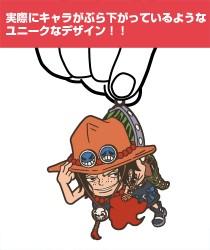 ONE PIECE/ワンピース/エースつままれキーホルダー