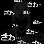 カイジ/カイジ/ざわざわ Tシャツ