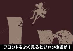 進撃の巨人/進撃の巨人/超大型巨人Tシャツ