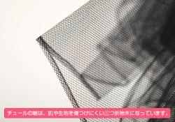 メーカーオリジナル/COSPATIOオリジナル/オリジナルAラインミドルパニエ