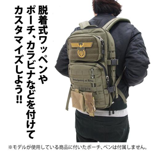 ガンダム/機動戦士ガンダム/ジオンアサルトバックパック