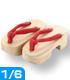 AKT089【1/6サイズドール用】下駄(厚底タイプ)