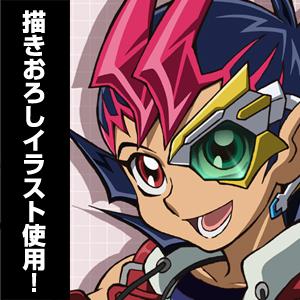遊☆戯☆王/遊☆戯☆王 ZEXAL/遊馬タペストリー