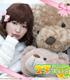 ラジオCD 「井ノ上奈々2~3次元同好会」 Vol.4