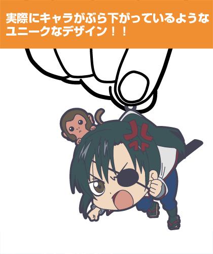 銀魂/銀魂/九兵衛つままれストラップ