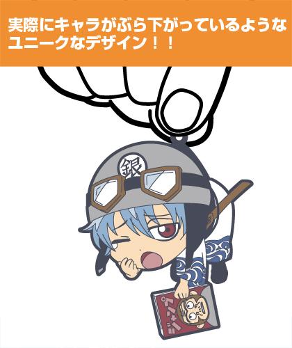 銀魂/銀魂/万事屋銀ちゃんつままれキーホルダー