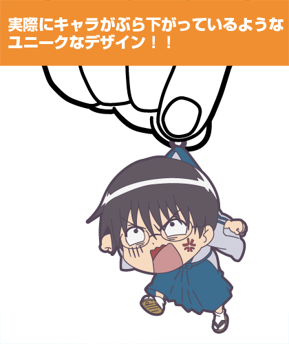 銀魂/銀魂/新八つままれストラップ