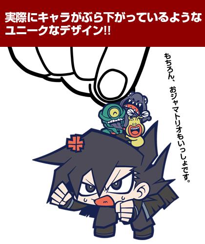 遊☆戯☆王/遊☆戯☆王デュエルモンスターズGX/万丈目準つままれキーホルダー