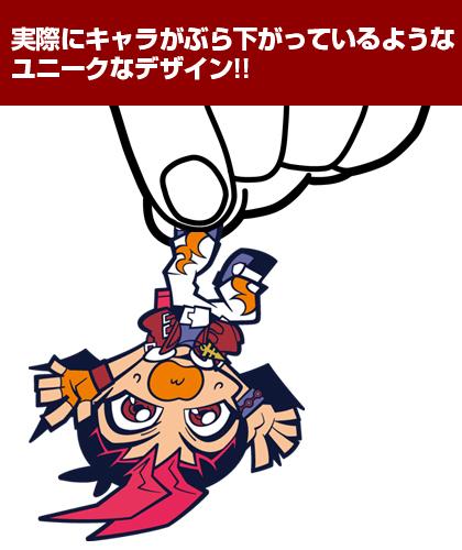 遊☆戯☆王/遊☆戯☆王 ZEXAL/九十九遊馬つままれキーホルダー