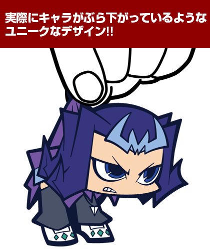 遊☆戯☆王/遊☆戯☆王 ZEXAL/神代凌牙つままれキーホルダー