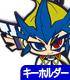遊☆戯☆王/遊☆戯☆王 ZEXAL/天城カイトつままれストラップ