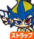 遊☆戯☆王/遊☆戯☆王 ZEXAL/天城カイトつままれキーホルダー