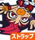 遊☆戯☆王/遊☆戯☆王 ZEXAL/ピョコッテ 九十九遊馬