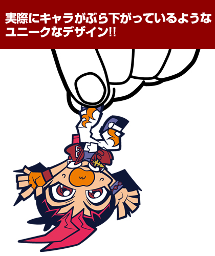 遊☆戯☆王の画像 p1_21