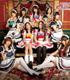 CD 「コイノ マリョク」