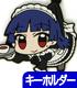 キュアメイドカフェ制服・黒猫つままれキーホルダー