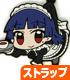 キュアメイドカフェ制服・黒猫つままれストラップ