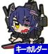 艦隊これくしょん -艦これ-/艦隊これくしょん -艦これ-/天龍つままれストラップ