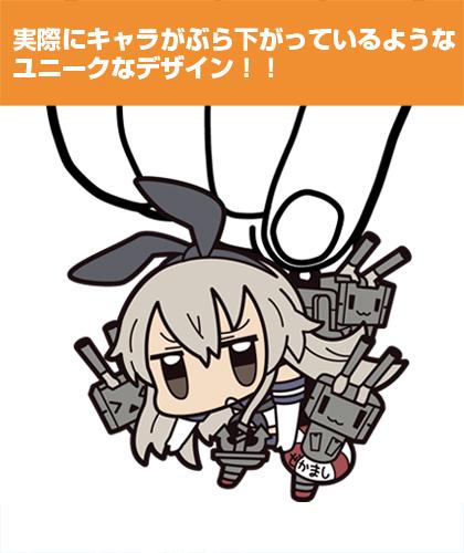 艦隊これくしょん -艦これ-/艦隊これくしょん -艦これ-/島風つままれキーホルダー