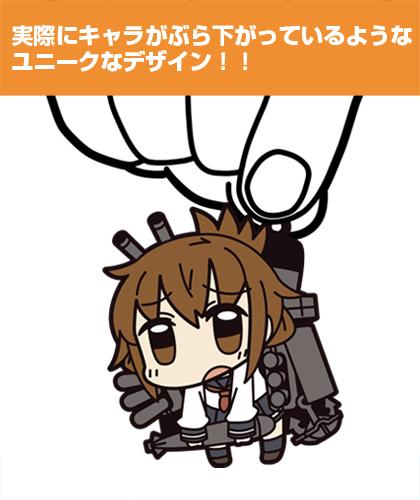 艦隊これくしょん -艦これ-/艦隊これくしょん -艦これ-/電つままれキーホルダー