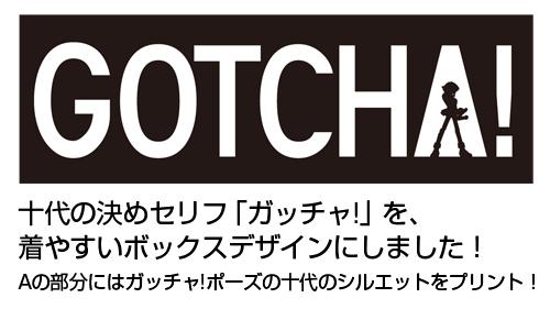 遊☆戯☆王/遊☆戯☆王デュエルモンスターズGX/ガッチャ!Tシャツ