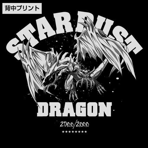 遊☆戯☆王/遊☆戯☆王5D's/スターダスト・ドラゴン フーデッドウインドブレーカー