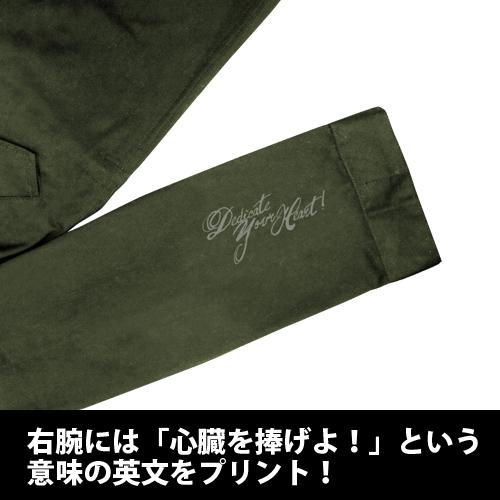 進撃の巨人/進撃の巨人/★Loppi限定★調査兵団M51ジャケット