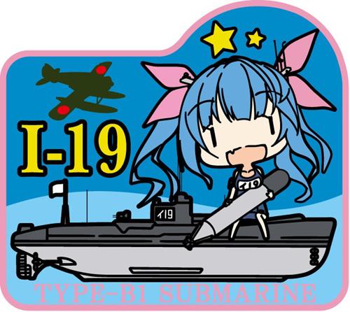 艦隊これくしょん  艦これ の画像 p1_7