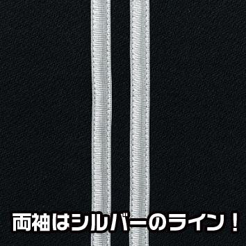 銀魂/銀魂/銀八先生ジャージ