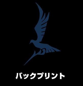 蒼き鋼のアルペジオ/蒼き鋼のアルペジオ -アルス・ノヴァ-/★限定★蒼き鋼 イ-401Tシャツ 蓄光ver.