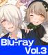 ★GEE!特典付★のうりん Vol.3【Blu-ray】