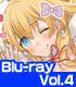 ★GEE!特典付★のうりん Vol.4【Blu-ray】