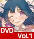 ★GEE!特典付★のうりん Vol.1【DVD】