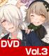 ★GEE!特典付★のうりん Vol.3【DVD】