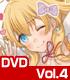 ★GEE!特典付★のうりん Vol.4【DVD】