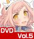 ★GEE!特典付★のうりん Vol.5【DVD】