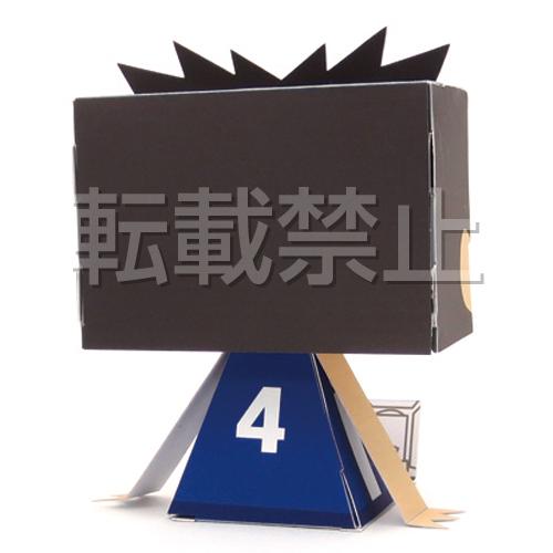 黒子のバスケ/黒子のバスケ/★アニメイト限定★グラフィグ319 笠松幸男