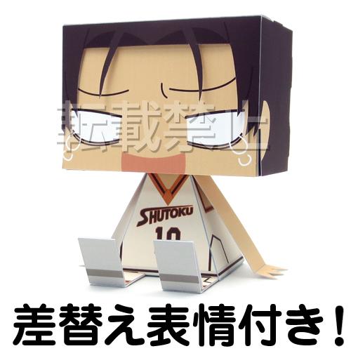 黒子のバスケ/黒子のバスケ/★アニメイト限定★グラフィグ320 高尾和成