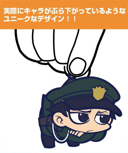 サムライフラメンコ/サムライフラメンコ/後藤英徳つままれキーホルダー