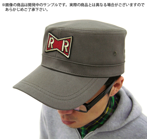ドラゴンボール/ドラゴンボール改/レッドリボン軍刺繍ワークキャップ