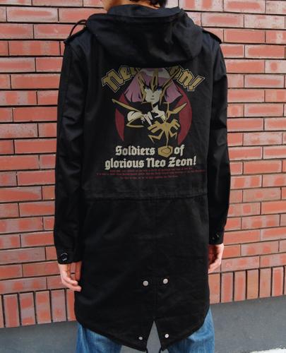 ガンダム/機動戦士ガンダムZZ/ハマーンM51ジャケット