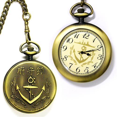 艦隊これくしょん -艦これ-/艦隊これくしょん -艦これ-/提督用懐中時計