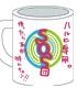 SOS団 マグカップ