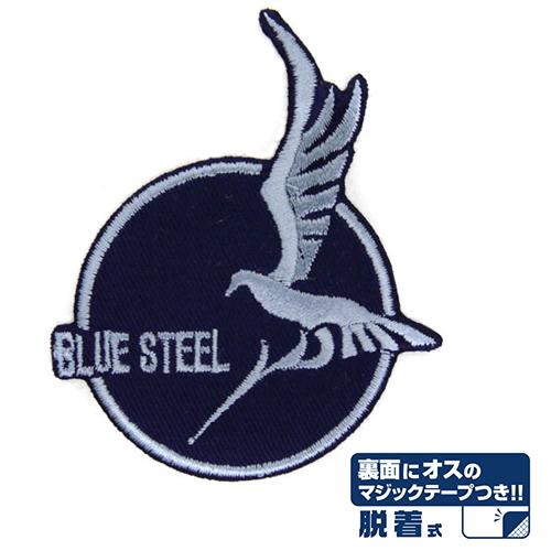 蒼き鋼のアルペジオ/蒼き鋼のアルペジオ -アルス・ノヴァ-/蒼き鋼脱着式ワッペン