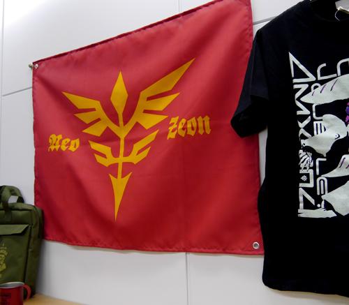 ガンダム/機動戦士ガンダムUC(ユニコーン)/ネオ・ジオンミリタリーフラッグ