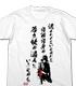 ガンダム/機動戦士ガンダム逆襲のシャア/MSN-04サザビーTシャツ