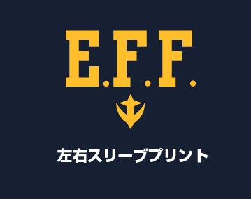ガンダム/機動戦士ガンダム/地球連邦軍レイドジャケット